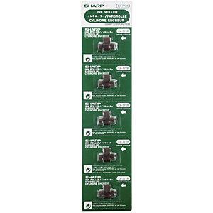 5 tampons encreurs  EA772R pour calculatrice Sharp EL1750V