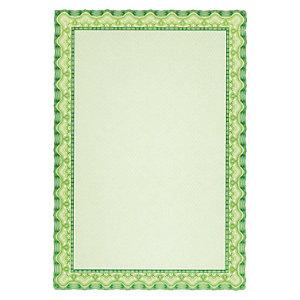 Apli Certificado/Diploma, verde