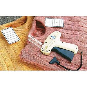AVERY AGIPA Boite de 5000 attaches textiles en polypropylène pour pistolet, longueur 40 mm.