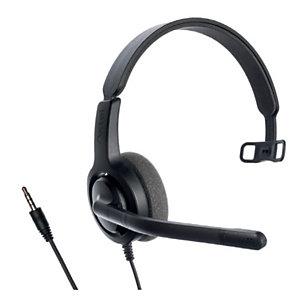 Axtel Voice PC28 HD Mono NC - Casque filaire Jack 3,5 mm - Noir
