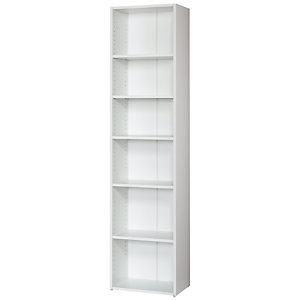 Bibliothèque Libri 2 - Blanc - H.200 x L. 49 cm