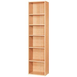 Bibliothèque Libri 2 - Hêtre - H.200 x L. 49 cm