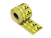 Étiquette pour marquage antistatique