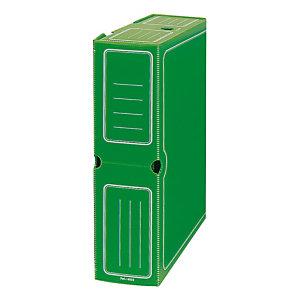 GRAFOPLAS Caja Archivo Definitivo Polipropileno Folio Prolongado, Tapa fija, Verde, 360 x 95 x 263 mm
