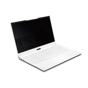 Kensington Filtre de confidentialité magnétique MagPro™ pour ordinateur portable 12,5 pouces 16:9