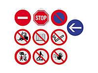 Panneaux d'interdiction et d'obligation