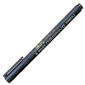 PILOT Tekenpen fineliner, 0,5 mm punt, zwarte inkt,  zwarte huls