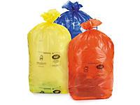 Sacco rifiuti colorato