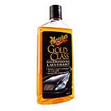 Shampooing lustrant Gold Class Meguiar'S, flacon de 450 ml